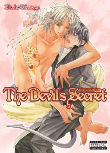 9781934129227: The Devil's Secret (Yaoi)