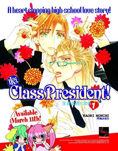 9781934129302: Hey, Class President! Volume 1 (Yaoi) (Hey Class President Gn)