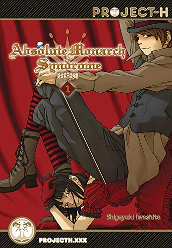 9781934129807: Absolute Monarch Syndrome Volume 1