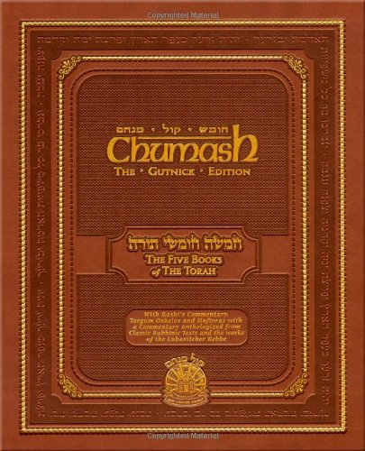 9781934152010: Chumash: The Gutnick Edition - All in one - Synagogue Edition
