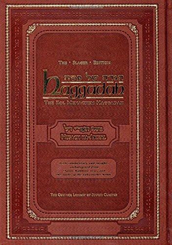 Haggadah: The slager Edition - Arizal (The: Miller, Rabbi Chaim