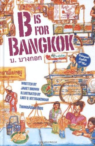 9781934159262: B is for Bangkok