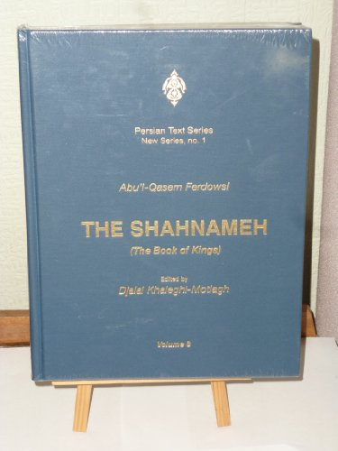 Shahnameh (The Book of Kings), 8