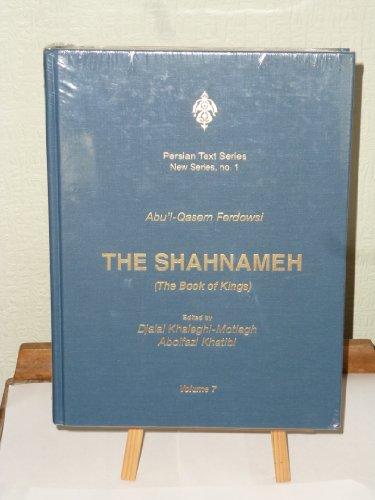 Shahnameh (The Book of Kings), 7