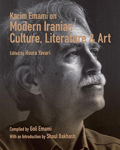9781934283448: Karim Emami on Modern Iranian Culture, Literature & Art