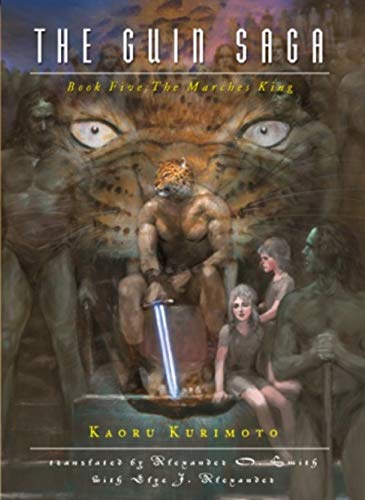 9781934287200: Guin Saga: Book Five, The - Pb: The Marches King: Marches King Bk. 5 (Vertical)