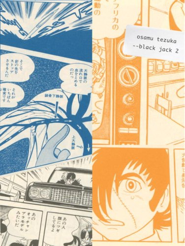 9781934287538: PREVIEWS EXCLUSIVE Osamu Tezuka Black Jack HC Volume 2