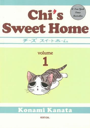 9781934287811: Chi's Sweet Home, Volume 1