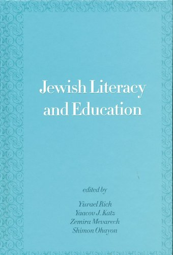 9781934309384: Jewish Literacy and Education (Studies and Texts in Jewish History and Culture)