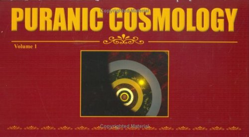 Puranic Cosmology, Volume 1: Srila Krsna-Dvaipayana Vyasa