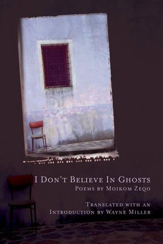 9781934414019: I Don't Believe in Ghosts (Lannan Translations Selection Series) (Albanian Edition)
