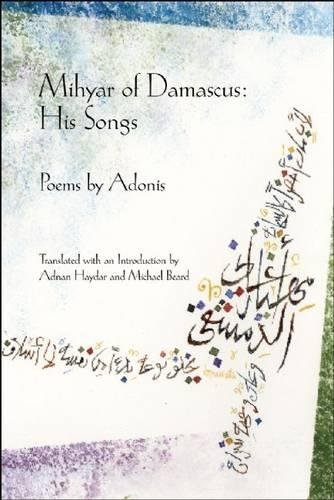 9781934414095: Mihyar of Damascus: His Songs (Lannan Translations Selection Series)