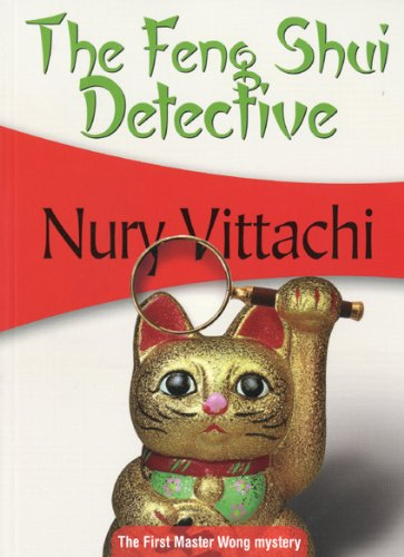 9781934609538: The Feng Shui Detective: Feng Shui Detective #1