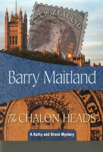 9781934609545: The Chalon Heads: Kathy and Brock Mystery
