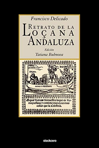 9781934768112: La Lozana Andaluza
