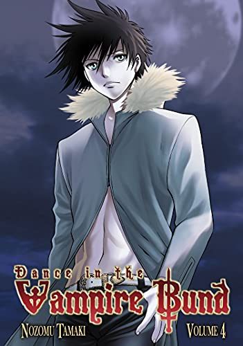 Dance in the Vampire Bund, Vol. 4