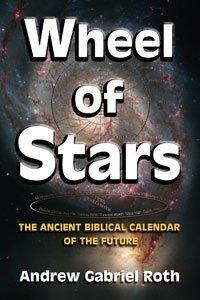 Wheel of Stars: Andrew Gabriel Roth