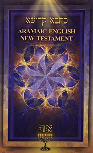 9781934916421: Aramaic English New Testament 5th Edition (Fifth Edition Softcover)