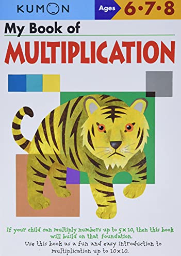 9781934968109: My Book of Multiplication (Kumon Workbooks)