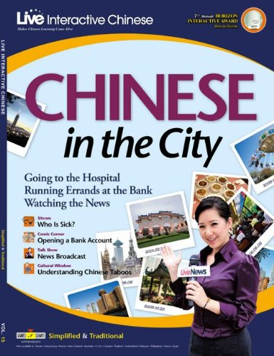 9781935181484: Live Interactive Chinese Vol. 15 - Chinese in the City (English and Chinese Edition)