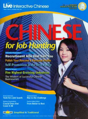 9781935181583: Live Interactive Chinese Vol. 20 - Chinese for Job Hunting