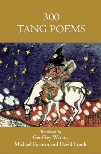 9781935210269: 300 Tang Poems