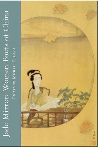 9781935210498: Jade Mirror: Women Poets of China