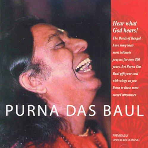 Purna Das Baul CD: Purna Das Baul