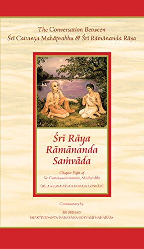 Sri Raya Ramananda Samvada: Sri Srimad Bhaktivedanta