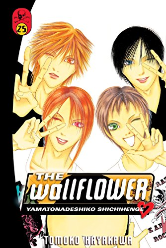 9781935429913: The Wallflower 25
