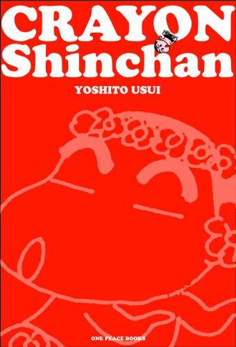 Crayon Shinchan, Volume 3: Usui, Yoshito