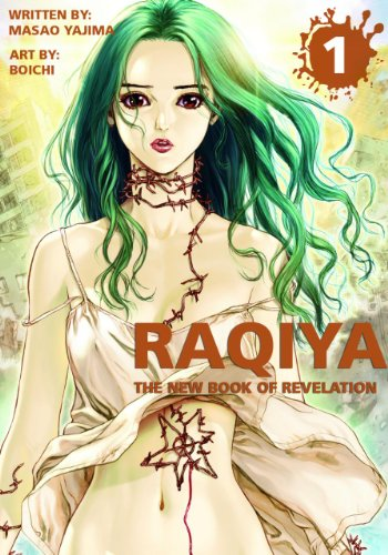 Raqiya Volume 1: The New Book of Revelation: Yajima, Masao