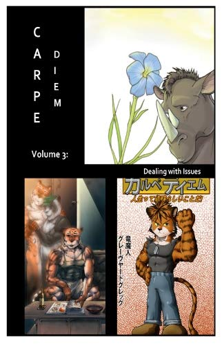 9781935599142: Carpe Diem Vol. 3; Dealing with Issues