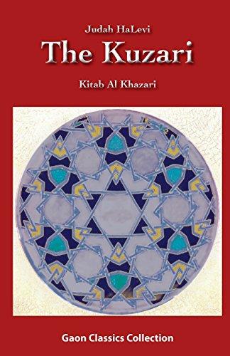 The Kuzari: HaLevi, Judah