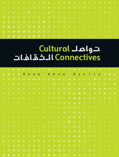 9781935613138: Cultural Connectives: Bridging the Latin and Arabic Alphabets