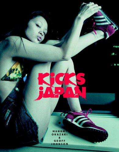 9781935613206: Kicks Japan: Japanese Sneaker Culture