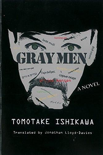 9781935654506: Gray Men