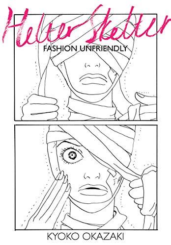 Helter Skelter: Fashion Unfriendly: Kyoko Okazaki