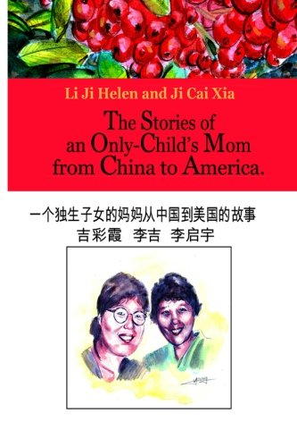 9781935706144: The Stories of an Only Child's Mom from China to America (Chinese Edition)