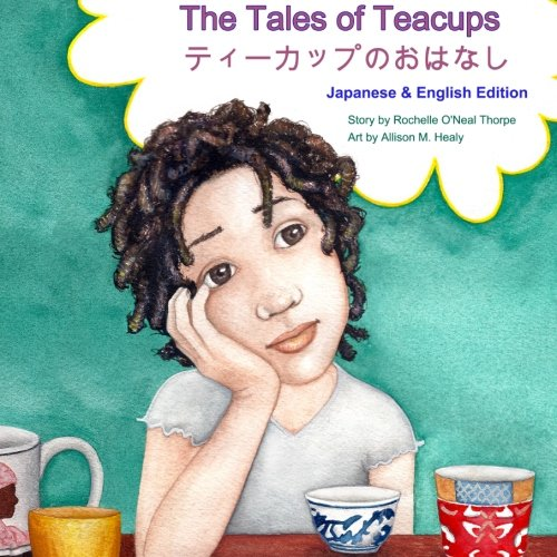 9781935706557: The Tales of Teacups: Japanese and English Edition (Japanese Edition)