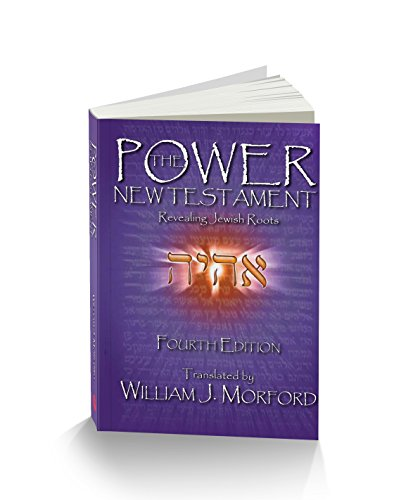 9781935769088: The Power New Testament: Revealing Jewish Roots