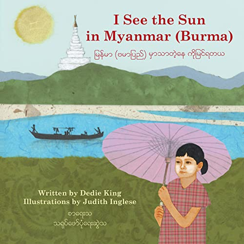 I See the Sun in Myanmar (Burma): King, Dedie