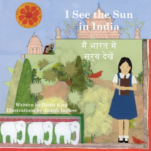 9781935874218: I See the Sun in India