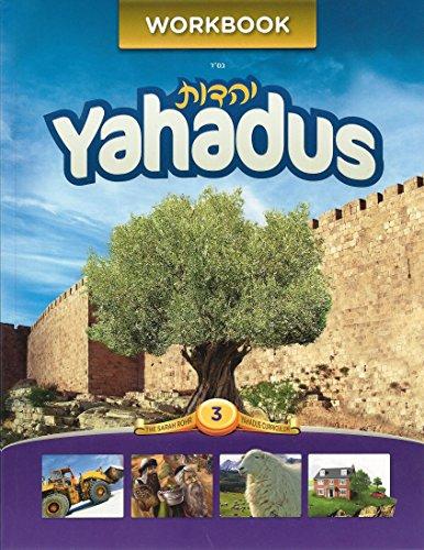 9781935949152: Yahadus Curriculum Workbook 3