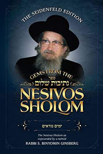 9781935949237: Gems From the Nesivos Shalom: Yamim Noraim