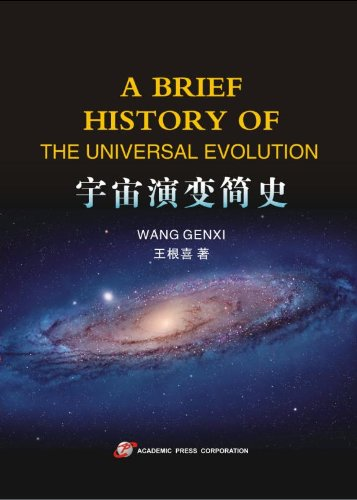 9781936040469: A Brief History of the Universal Evolution