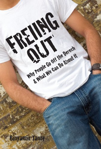 9781936068326: Freiing Out: Why People Go Off the Derech & What We Can Do About It