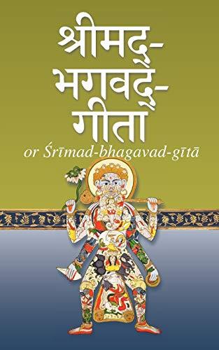 9781936135004: Srimad-Bhagavad-Gita (Sanskrit Edition)