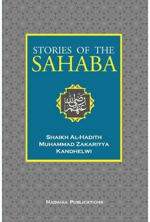 Stories of the Sahaba: Shaikh al-Hadith Muhammad