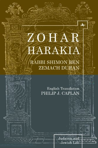 Zohar Harakia (Judaism and Jewish Life): Rabbi Shimon ben Zemach Duran